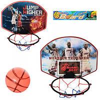 Баскетбольное кольцо M 5437  щит, кольцо17см, сетка, мяч 8см, игла, 2 вида, в кульке,30-28-2см