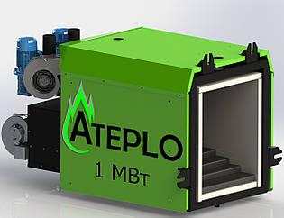 Пеллетная горелка Ateplo AP 1000 кВт