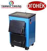 Твердотопливный котел Огонек КОТВ-12.