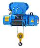 Таль электрическая тип Т, г/п 1 t, высота подъёма: 6 - 36 m.