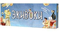 Экивоки, настольная игра, оригинал
