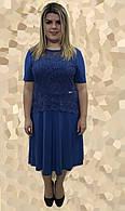 Платье женское (гипюр), № 040. Р. 54-62