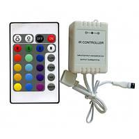 RGB контроллер с ИК ДУ