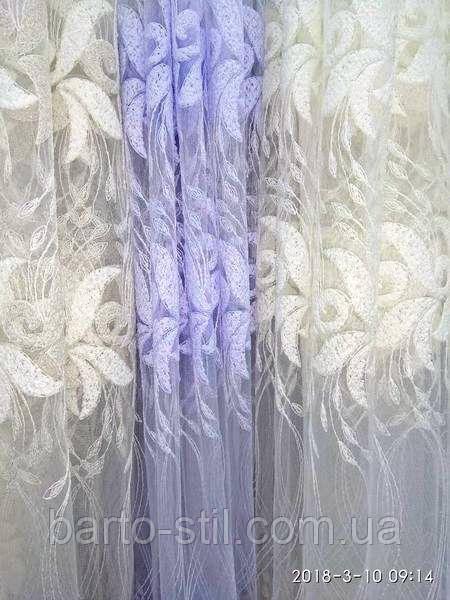 Тюль с вышивкой  на фатине с люрексовой ниткой. Оптом.Высота 2.8 м. Три цвета в наличии.