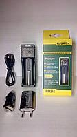 Зарядное устройство Raymax RM216