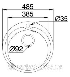 Кухонная мойка PYRAMIS KIBA (D49) LINEN (92mm), фото 2