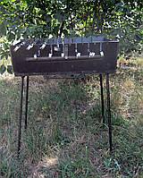 Мангал туристический 8 шампуров