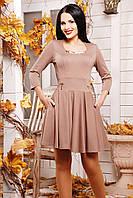 Женское платье с юбкой солнце и рукавом три четверти бежевого цвета