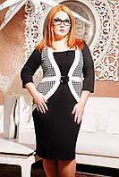 Облегающее черное платье  большого размера  с рукавом три четверти