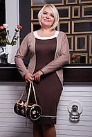 Облегающие платье до колен с длинным рукавом  шоколад+беж батал