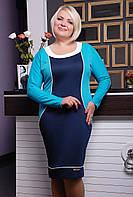 Облегающие платье до колен с длинным рукавом синий+бирюза
