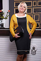 Женское  приталенное платье батал цвет черный и горчица