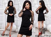 Платье сетка с бусинками 58/а115