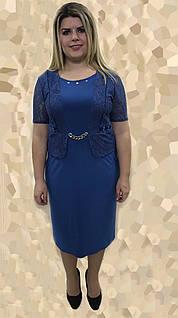 Жіноча приталена сукня №044, р. 54-62