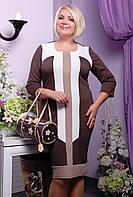Женское платье большого размера с рукавом три четверти шоколадного цвета