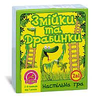 """Настольная игра """"Змейки и лесенки"""""""