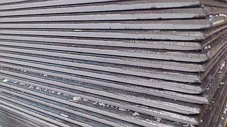 Лист горячекатаный 50 мм ст 40Х, фото 2