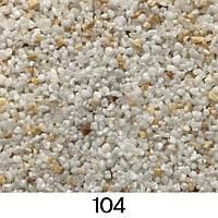Мраморная декоративная штукатурка 25 кг #104