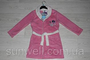 Дитячий халат для дівчаток My little pony, 3-8лет