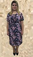 Женское платье большого размера № 045, р. 54-62