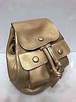 Женский маленький рюкзачок