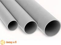 Труба ПВХ жёсткая гладкая д.50мм, лёгкая, 3м, цвет серый