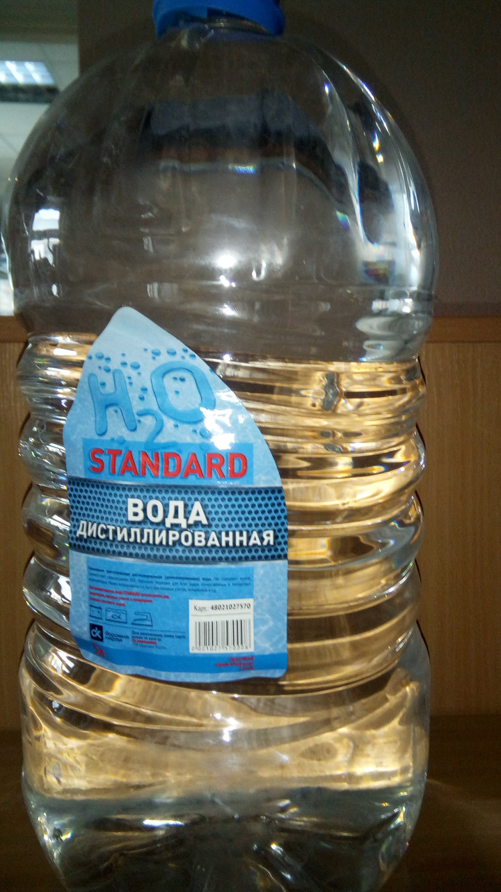 Вода дистилированая 10 л.STANDART