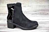 Женские ботинки весна полусапожки черные ботильоны с широким каблуком искусственная замша лак (Код: М1064)