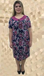 Оригінальна літня сукня № 046, р.54-62