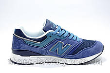 Женские кроссовки в стиле New Balance 997.5, фото 3