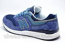 Женские кроссовки в стиле New Balance 997.5, фото 2