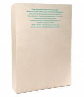 Бумага А4 500л   OEM Pack  (Papir PTE)  80 г/м.кв. С