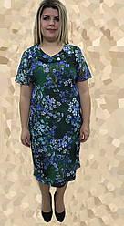 Платье женское батал № 048, р.54-62