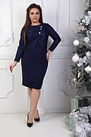 Модное женское платье увеличенных размеров 54-60