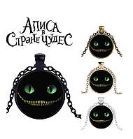Подвеска  улыбка Чеширского кота Алиса в стране Чудес Alice in a Wonderland