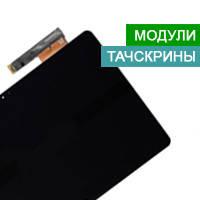 Модули и тачскрины для ноутбуков