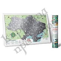 "Скретч карта Украины ""Моя Рідна Україна"""