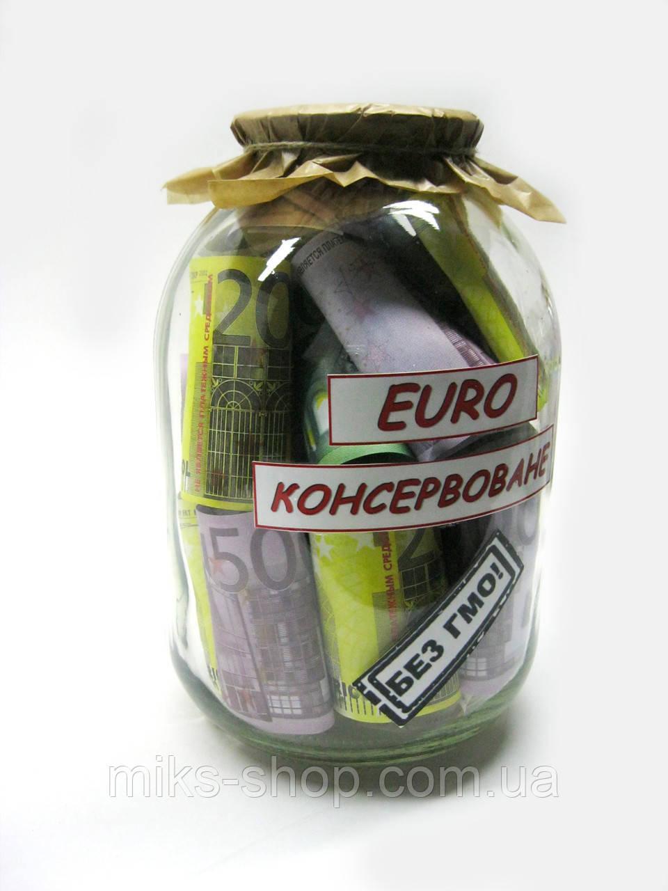 Сувенир «Евро консервированное»