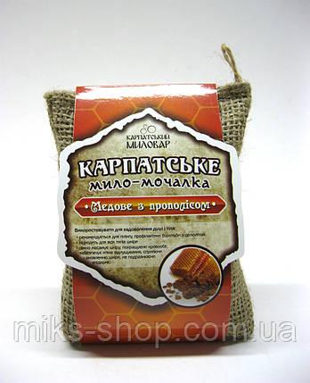Жгутовое  мыло - мочалка «Медовое с прополюсом», фото 2