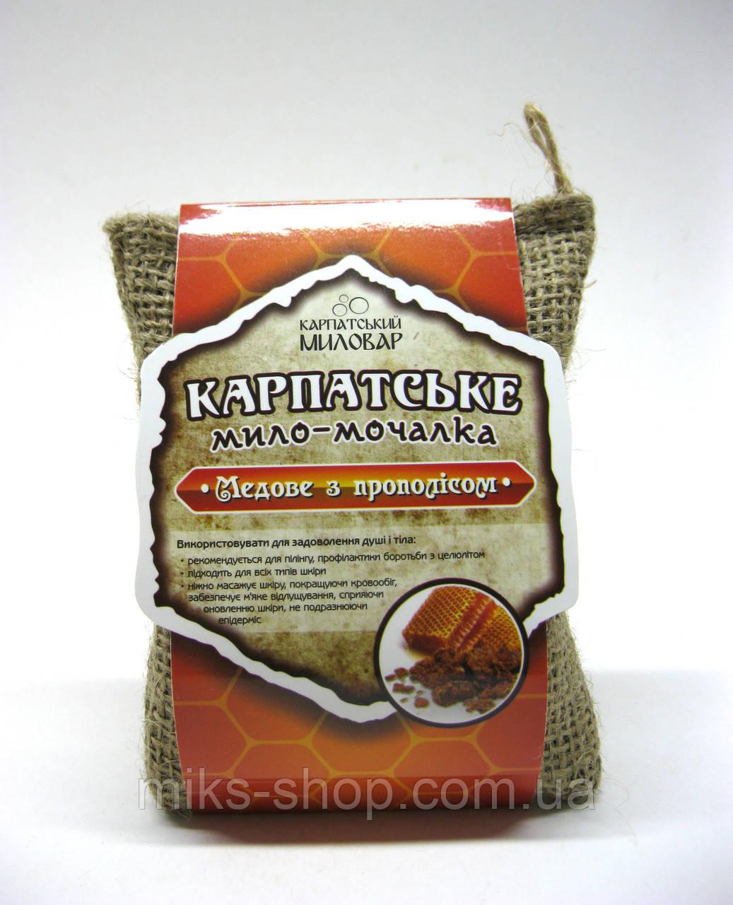 Жгутовое  мыло - мочалка «Медовое с прополюсом»