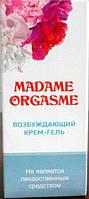 Madam Orgasm - возбуждающий крем-гель (Мадам Оргазм)
