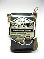 Жгутовое мыло - мочалка «Для настоящих мужчин»