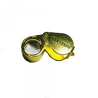 Линза ручная ювелирная MG21170С Gold 12 мм