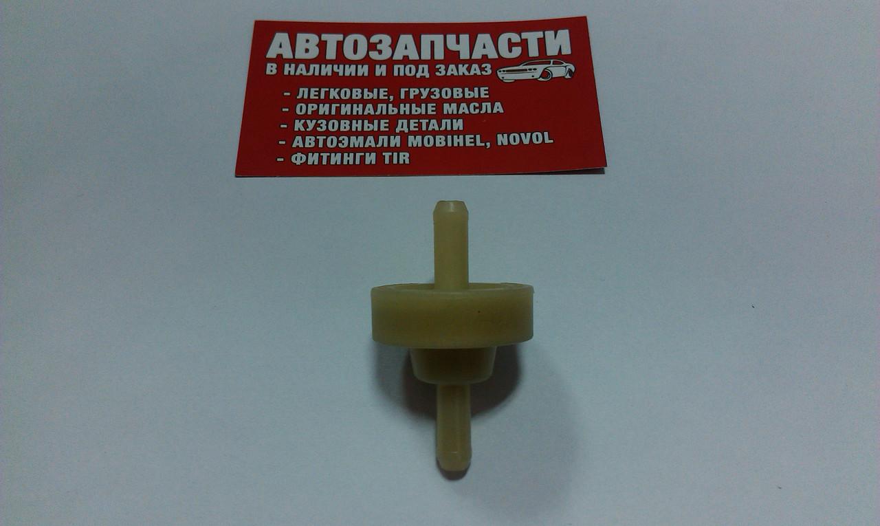 Клапан обратный топливный пластик