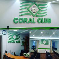 Изготовление логотипов, корпоративных надписей, объемных фигур