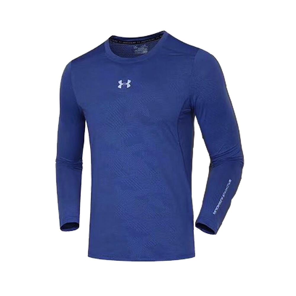 Футболка с длинными рукавами Under Armour HeatGeatr Compression G051708-3 XXXL Синяя (G051708-3)
