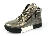 Детские ботинки Clibee K-102 Серый (Размеры: 32-37)