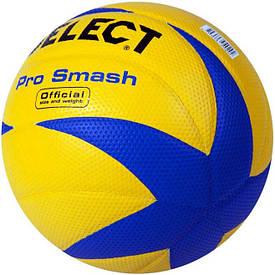 Мяч волейбольный Select Pro Smash Volley pазмер 4