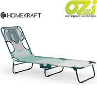 Шезлонг пляжный BALI Extra марки HOMEKRAFT