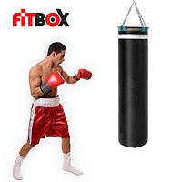 Мешок боксерский FitBox 1500 мм (ременная кожа), код: FX-RK1500